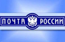 Фирменный стиль в одежде Почты России