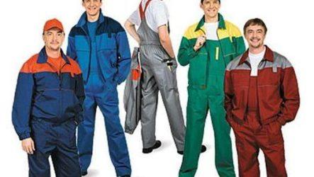 Спецодежда Мерион: каталог защитной одежды и униформы