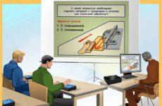Экзамен по промышленной безопасности: билеты и ответы