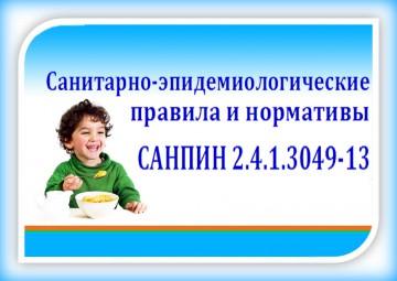Акт Государственной комиссии о приемке школы в эксплуатацию.