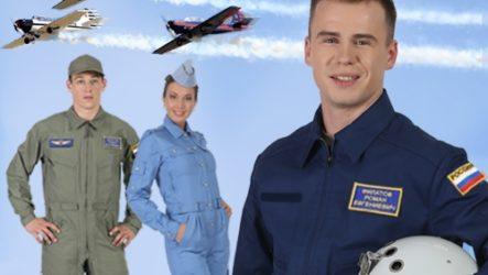 Форменная одежда «Округ»: униформа для различных профессий