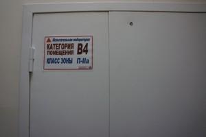 kateg3